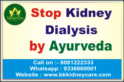 Kidney Disease Treatment Without Dialysis