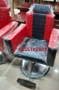 Brand New(MFD)Salon Chair