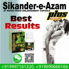 Enlarge Penis Length and Girth with Sikander-e-Azam plus Capsules