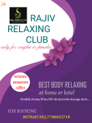 Body Relaxing Club in Bhubaneswar for couples or ladies