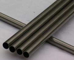 Nitech Stainless - Pipes and Tubes Manufacturers, Suppliers, Exporters in India