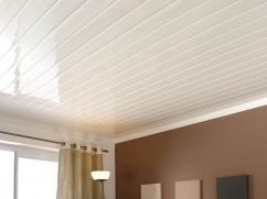 pvc ceiling boards in Greater Noida call now 9911991352,9811327391