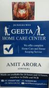 GEETA HOME CARE DELHI NCR 8586887486