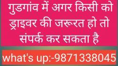 Raghav car drivers Provider