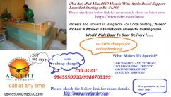 Ascent Packers & Movers International Domestic In Bangalore
