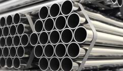 Nitech Stainless - Pipes and Tubes Manufacturers, Suppliers, Dealers in India