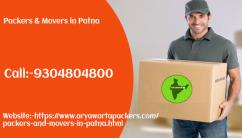 Packers And Movers Patna With Their Best Services
