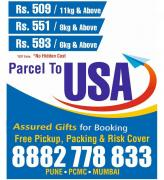 Unique express International Courier service in pune