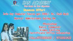 Computer Course Offer Cash Back