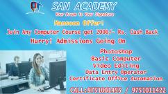 Join Computer Course Get Cash Back