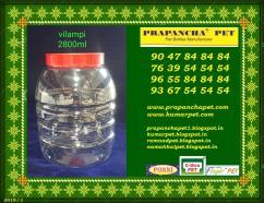 MURUKKU PET JARS MANUFACTURERS 9047848484 TRICHY KADAYANALLUR PET