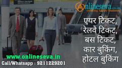 Onlineseva.in Best travel agency in India