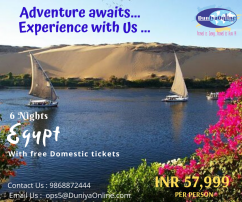 Travel to Egypt with most amazing offer at the best price