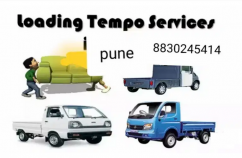 Household materials tempo hire