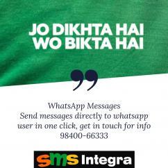 SMSIntegra - Bulk Whatsapp Messaging