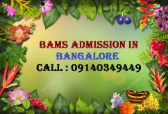 Direct Bams Admission In Karnataka Low Package in Bangalore Admissions 2020