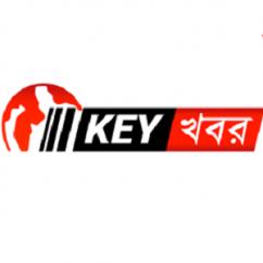 KEY Khabor, Breaking and Latest Bengali News Live