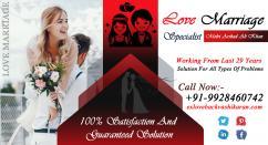 Love Marriage Specialist - Molvi Arshad Ali Khan - 9928460742