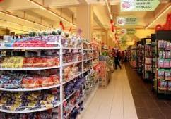 Ever thought of starting a high standard supermarket but worried about high inve