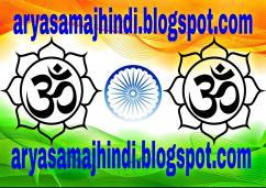 Vedic Arya Samaj