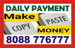 Make daily income from Home