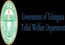 Tender Portal Provide New Services For Tribal Welfare Engineering Department Ten