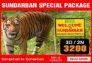 Affordable Sundarban Package Tours Provider In Kolkata, India