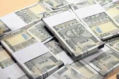 We offer business loan, personal loan