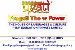 Best Arabic language institute in Delhi