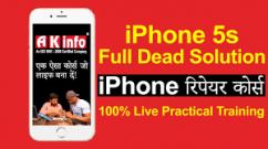best mobile repairing institute in india
