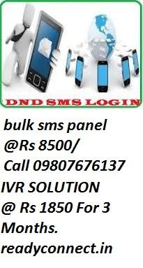 PROMOTIONAL DND BULK SMS AT RS 8500 MUMBAI