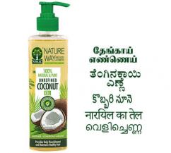 Pure Natural Unrefined Coconut Hair Oil