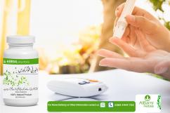 Sugar ki alamat sugar ka ilaj with herbal Products