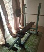 Full Gym Material