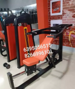 Hyphen full Gym setup and fitness equipment