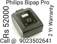 Call  9876234931 for Bipap Cpap Oxygen Machines