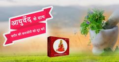 Buy Taakat Vati Ayurvedic Medicine for Weight Gain at Teleone