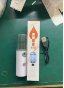 Mini sanitizer machine and mask