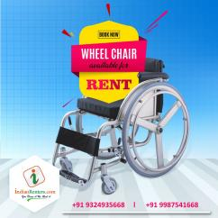 Wheel Chair Available on Hire in Mumbai & NaviMumbai