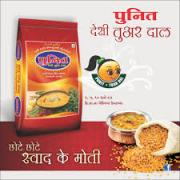 Best toor daal suppliers in Vadodara - Toor daal dealers