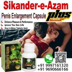 Sikander e azam plus capsule for men health