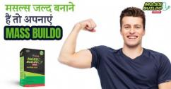 Best Ayurvedic Powder for Muscle Strength