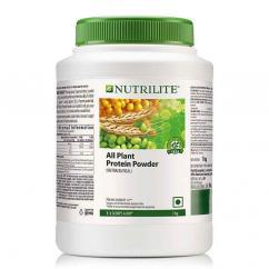 Amway Nutrilite protein powder 1kg