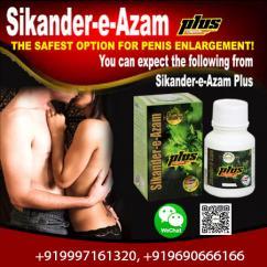 Sikander e azam plus Extreme Sexual Stimulant