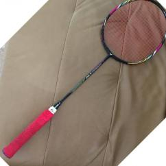 Badminton In Affordable Price Available