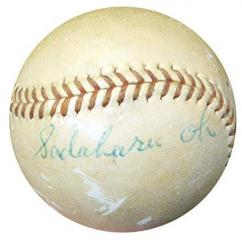 Base ball in very great condition
