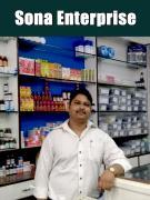 Medical Store in Old Kondli