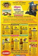 100% Natural Lakdi Ghana Oil