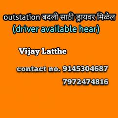 Driver available hear