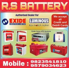 Amaron Batmobile Services For Jump starts & Battery help  Nagpur